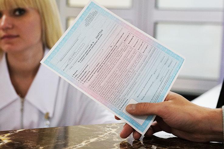 водительское удостоверение без медицинской справки москва